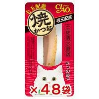 いなば CIAO(チャオ) 焼かつお 毛玉配慮 かつお節味 1本入り 48袋 猫 おやつ