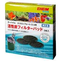 エーハイム 活性炭フィルターパッド 3枚入 エコ/コンフォート専用ろ材