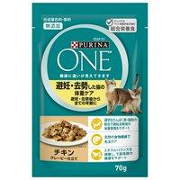 ピュリナワン パウチ 避妊去勢した猫の体重ケア チキン 70g×12袋