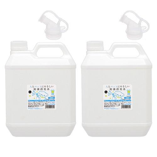 お試しお買得! 人とペットにやさしい除菌消臭水 4L×2本 弱酸性 次亜塩素酸 業務用