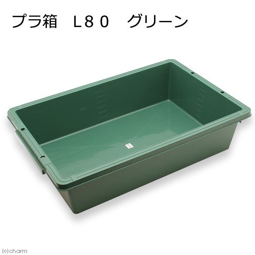簡易梱包 E−CON プラ箱 L80 グリーン(幅87.5×奥行き59×深さ21cm 約80L) お一人様1点限り