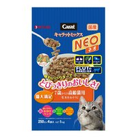 ペットライン キャラットミックス ネオ 7歳からの高齢猫用 毛玉をおそうじ 1kg(250g×4袋) 国産 キャットフード 高齢猫 高齢猫用