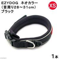犬 胴輪 イージードッグ ネオカラー XS (首周り28~31cm) ブラック 小型犬用