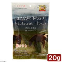 100% Pure Natural Horse 馬ソフト 20g