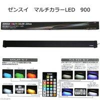 ZENSUI マルチカラーLED 900 リモコン付き