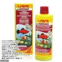 バイオニトリベック bio nitrivec 500mL バクテリア 熱帯魚 観賞魚