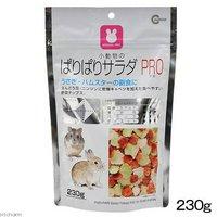 マルカン ぱりぱりサラダ PRO 230g 小動物 フード おやつ