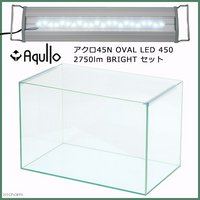 アクロ45N OVAL LED 450 2750lm BRIGHT セット