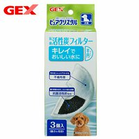 GEX ピュアクリスタル 抗菌活性炭フィルター 半円タイプ 犬用 3P