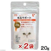 ドクターヴォイス 猫にやさしいトリーツ 毛玉サポート 20g 2袋