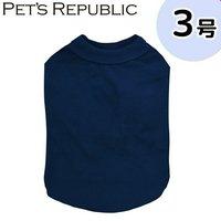 PET'S REPUBLIC スタンダードTシャツ 3号 ネイビー