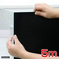 ARTI(アルティ)スクリーン ジェットブラック 5m (500×50cm) 保護シート