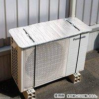 断熱クンダブル エアコン室外機断熱用シート 断熱シート