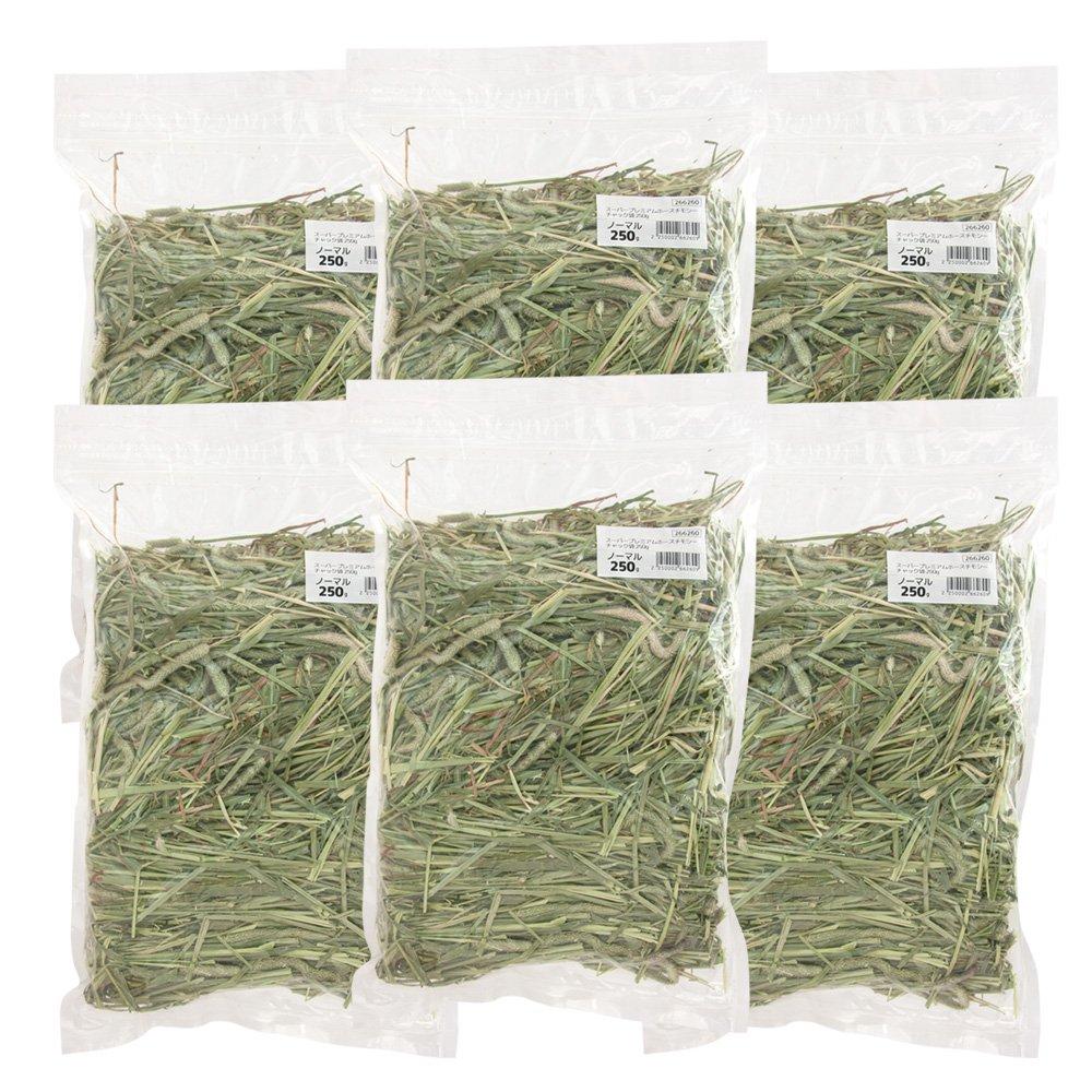 29年産新刈 スーパープレミアムホースチモシー チャック袋 250g×6袋(1.5kg) 牧草 チモシー うさぎ 小動物
