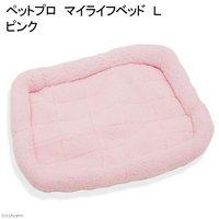 ペットプロ マイライフベッド L ピンク 犬 猫 ベッド 冬 あったか