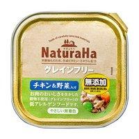 サンライズ ナチュラハ グレインフリー チキン&野菜入り 100g