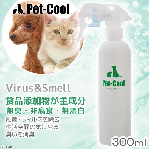 Pet−Cool Virus&Smell スプレータイプ 300ml