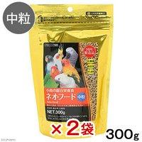 黒瀬ペットフード 小鳥の総合栄養食 ネオフード 中粒 300g 2袋入り