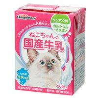 キャティーマン ねこちゃんの国産牛乳 200ml 離乳後~成猫高齢猫用 猫 ミルク 2個入り