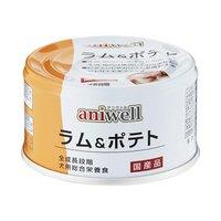 アニウェル ラム&ポテト 85g 24缶入り