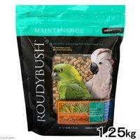 ラウディブッシュ デイリーメンテナンス(ミディアム) 1.25kg 正規品 鳥 フード