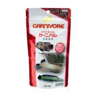 キョーリン ひかりクレスト カーニバル 53g 大型魚 アロワナ 餌 エサ えさ