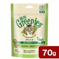 グリニーズ 猫用 グリルチキン西洋マタタビ風味(キャットニップ)70g 正規品