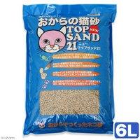 猫砂 サンメイト おからの猫砂 ニュ-トップサンド21 6L おからの猫砂 流せる 固まる 燃やせる