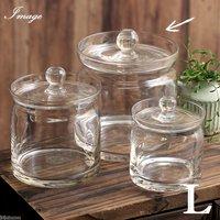 ガラス容器 蓋付ポット クリアー(L) コケ テラリウム ガラス インテリア 瓶