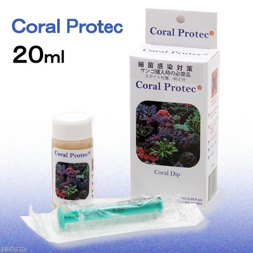 DVH Coral Protec コーラルプロテック 20ml サンゴ トリートメント