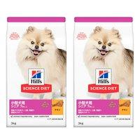 サイエンスダイエット 小型犬用 シニア 3kg 正規品 2袋セット