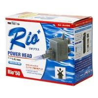 60Hz カミハタ Rio+(リオプラス) 50 流量3.4リットル/分(西日本用)