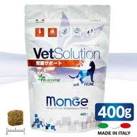 Vetsolution(ベットソリューション) 猫用 腎臓サポート 400g