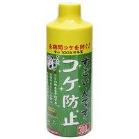 コトブキ工芸 kotobuki すごいんです コケ防止 淡水用 300mL コケ抑制