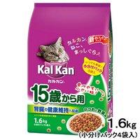 カルカン ドライ 15歳から用 かつおと野菜味 1.6kg(小分けパック4袋入) キャットフード カルカン 超高齢猫用