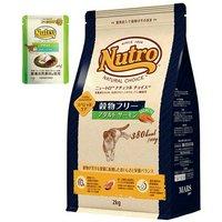 ニュートロ ナチュラルチョイス 穀物フリー アダルト サーモン 2kg 猫 フード とろけるおやつおまけ付