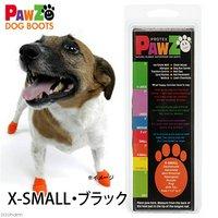 犬 靴 Pawz ラバードッグブーツ XS ブラック