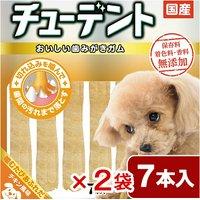 ハーツ 7歳からのチューデント 超小型犬専用 7本×2袋