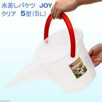 水差しバケツ JOY クリア 5型(5L) バケツ