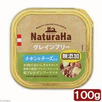 サンライズ ナチュラハ グレインフリー チキン&チーズ入り 100g