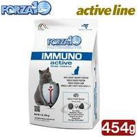FORZA10(フォルツァ10) アクティブライン イムーノ キャット 免疫ケア 454g