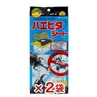 フジコン ハエピタシート 2枚入×2袋 昆虫 小バエ シート