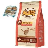 ニュートロ ナチュラルチョイス 室内猫用 アダルト チキン 2kg とろけるおやつおまけ付