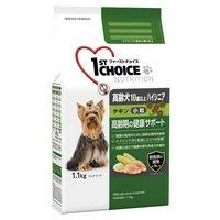 ファーストチョイス 高齢犬 ハイシニア 小粒 チキン 1.1kg