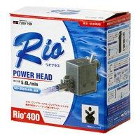 50Hz カミハタ Rio+(リオプラス) 400 流量5.6リットル/分(東日本用)