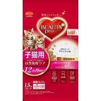 ビューティープロ キャット 子猫用 12ヵ月頃まで 1.5kg(300g×5袋)