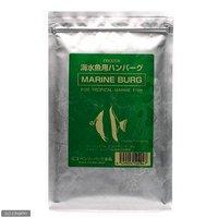 冷凍★MARINE BURG(マリンバーグ) 海水魚用ハンバーグ 別途クール手数料