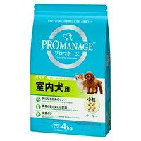 プロマネージ 成犬用 室内犬用 小粒 4kg