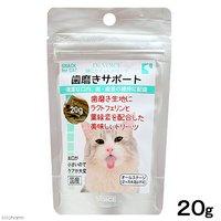 ドクターヴォイス 猫にやさしいトリーツ 歯磨きサポート 20g