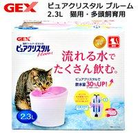GEX ピュアクリスタル ブルーム 2.3L 猫用・多頭飼育用